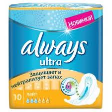 <b>Прокладки Always</b> Ultra light | Отзывы покупателей