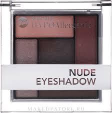 Bell Hypoallergenic Nude Eyeshadow - Гипоаллергенные ...