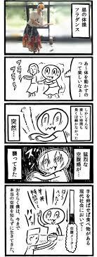 danziki 8
