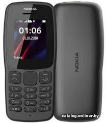 <b>Nokia 106</b> (2018) (темно-серый) <b>мобильный телефон</b> купить в ...
