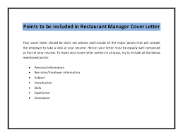 restaurant manager cover letter sample pdf