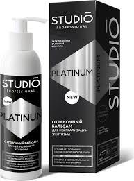 <b>Бальзам</b> для волос Studio <b>Оттеночный, для</b> нейтрализации ...