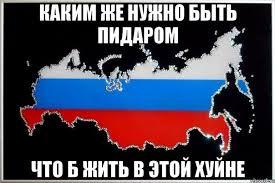 Россия не может ветировать присоединение Украины к Альянсу, - Генсек НАТО - Цензор.НЕТ 3178
