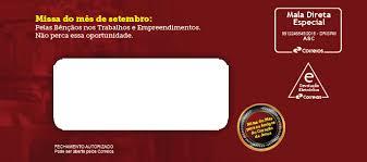 Resultado de imagem para IMAGENS DE ORAÇÃO: NOSSA CORRESPONDÊNCIA COM DEUS.