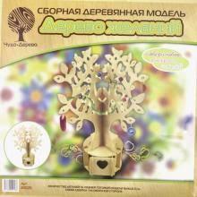 """""""<b>Сборная деревянная модель</b> """"Дерево желаний"""" (80020)"""" купить ..."""
