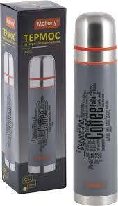 <b>Термос Mallony Forte 0</b>,5л 3694: купить за 460 руб - цена ...