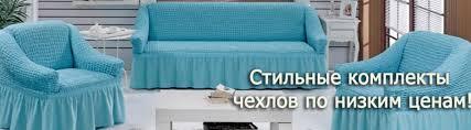 Интернет-магазин постельного белья «Пушистый рай»
