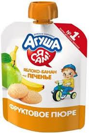 <b>Пюре Агуша</b> 90г яблоко-банан-печенье с 6 мес <b>дой</b>-пак ...