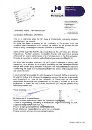 reference letter mohammed hassan