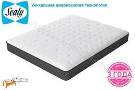 Купить <b>матрас</b> Sealy (США) <b>160х190</b> в Москве в интернет ...