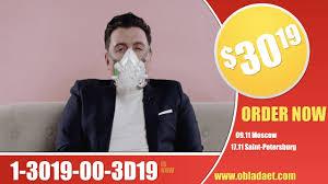 OBLADAET — <b>HOOKAH</b> - YouTube