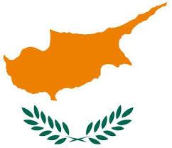 Αποτέλεσμα εικόνας για Δείτε τις Βάσεις 2016 για τα Πανεπιστήμια Κύπρου - Τι πρέπει να κάνουν οι επιτυχόντες - Τι ισχύει για τη Β΄ κατανομή