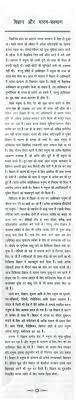 tempest essay wonders of modern science and technology essay   essay on importance of science in hindi modern invention of science essay short essay on marvels