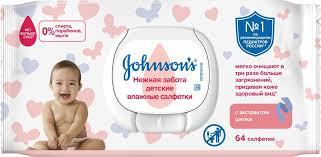 <b>Johnson's Baby Влажные салфетки</b> Нежная забота 64 шт ...
