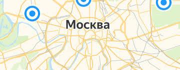 <b>Споты</b> и трек-системы <b>Lumion</b> — купить на Яндекс.Маркете
