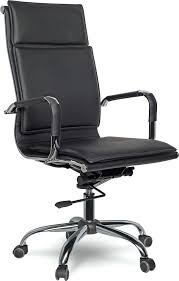 """Кресло офисное <b>College</b> """"<b>CLG</b>-<b>617 LXH-A</b>"""", цвет: <b>черный</b> - купить ..."""