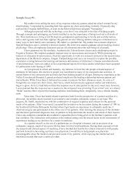 sample mba essay   essay examplefidm admissions essayadmission essay examples mba admissions essay for fidm resume file info