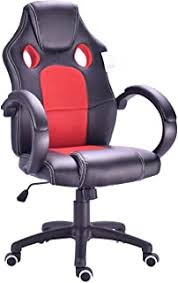 Office Gaming Chairs - Amazon.co.uk