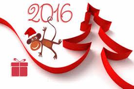 Slikovni rezultat za božić 2016