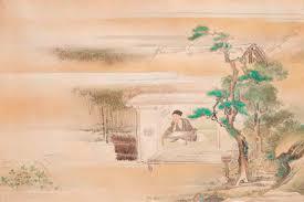 essay japanese culture   writefictionwebfccom essay japanese culture