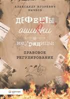 Издательство Инфотропик Медиа | Купить книги в интернет ...