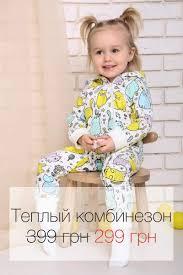Детская <b>одежда MISHKA</b>   купить детскую одежду от ...