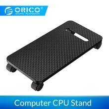 <b>computer cpu stand</b>