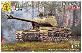 Сборная <b>модель Моделист Советский танк</b> ИС-2 (307202) 1:72
