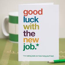 newjobs newjobs happy now tk