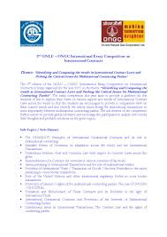 ongc essay competition eduvark gnlu ongc international essay competition info