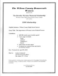 image jpg 500 senior essay scholarship sponsored by the wilson county democratic women