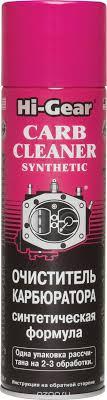 <b>Очиститель</b> карбюратора <b>Hi</b>-<b>Gear</b>, аэрозоль, HG3121, 510 г ...