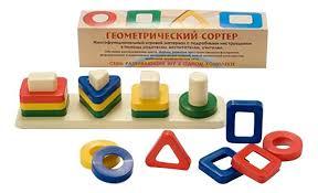 Игрушки <b>сортеры</b> - купить <b>сортер</b> для детей (малышей), цены в ...