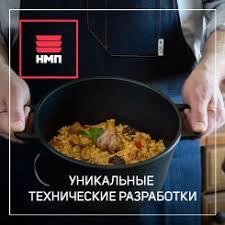 Новые <b>подставки под горячее</b> в компании <b>ENS</b> Group   posudka.ru ...