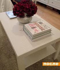 Декорирование стола <b>ИКЕА ЛАКК</b> часть вторая | Декорирование ...