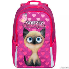 Школьный <b>рюкзак Grizzly</b> RG-969-1 Фуксия купить по цене 1 792 ...