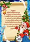 Бесплатные подарки к новому году