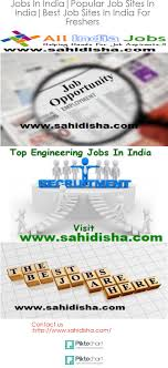 jobs in popular job sites in best job sites in jobs in popular job sites in best job sites in for freshers ly