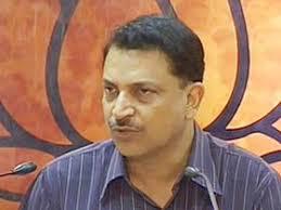 மகாராஜ்கஞ்ச் இடைத் தேர்தல் தோல்வி தேசிய ஜனநாயக கூட்டணியின் தோல்வி