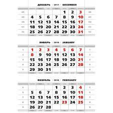БМД <b>БОЛД МИНИ</b> белый 1-сп <b>Календарные блоки</b> (артикул ...