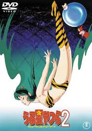 Urusei Yatsura  2 Beautiful Dreamer Online Dublado