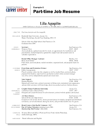 sample resume for part time job college student college resume 2017 please