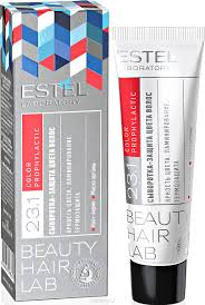 <b>Сыворотка</b>-<b>защита цвета волос ESTEL</b> BEAUTY HAIR LAB 30 мл ...