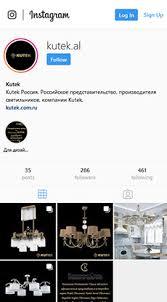 <b>Настольные лампы KUTEK</b> (Кутек) с абажурами купить в России ...