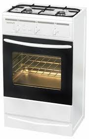 <b>Газовая плита Terra GER</b> 5204 W — купить по выгодной цене на ...