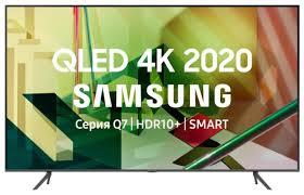 "<b>Телевизор QLED Samsung QE85Q70TAU</b> 85"" (2020) — купить по ..."