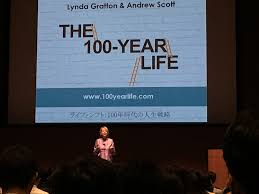 「the 100-year life」の画像検索結果