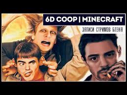 Agree Компьютерный <b>корпус Winard 3029 450W</b> Black/silver