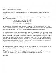 cover letter introducing yourself sample cover letter templates cover letter introducing yourself sample cover letter templates how to introduce how to introduce yourself how