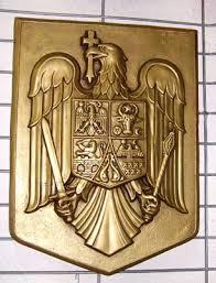 Stema României (3)